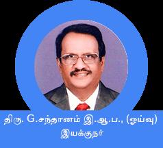 Thiru-G.-Santhanam-tn